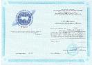 Удостоверение о повышении квалификации в рамках 20-ой юбилейной научно-практической конференции Международной Ассоциации