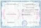 Удостоверение о повышении квалификации по теме :