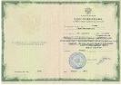 Удостоверение о повышении квалификации по программе: