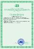 Сертификат о публикации статьи