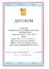 Диплом участника муниципального конкурса классных руководителей