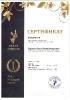 Сертификат победителя Первого Всероссийского конкурса учителей частных школ