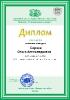 Диплом номинанта конкурса